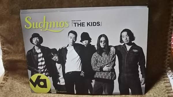Suchmos「THE KIDS」TSUTAYAフリーマガジン2枚セット