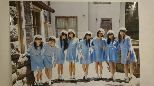 私立恵比寿中学 UTB 11月号特別付録 超!特大ポスター ライブグッズの画像
