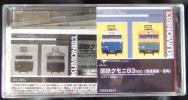 ■未開封品 東京堂 K2003 国鉄クモニ83-800 普通屋根・窓角キット