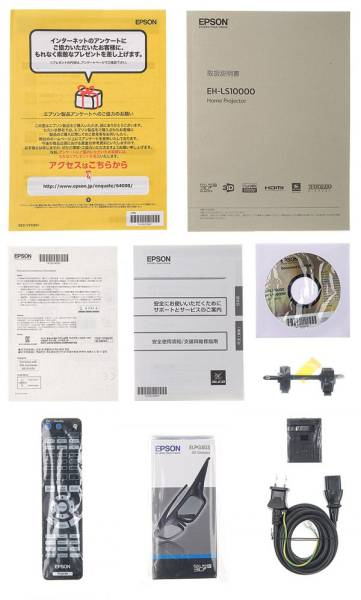 1円~ ★超美品★ Epson EH-LS10000 4K・レーザー光源 プロジェクター 350時間未満
