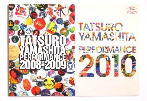 ツアーパンフ★2冊★山下達郎★PERFORMANCE 2008-2009~2010
