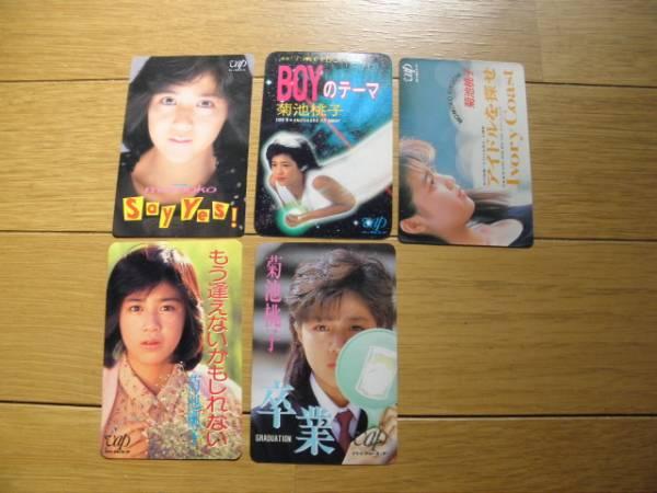 菊池桃子 レコード店販促歌詞カード5枚