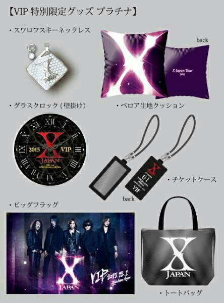 X JAPAN★12/2横浜アリーナ★ VIPプラチナ限定グッズ