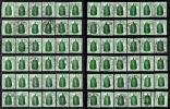 【使用済・満月印ロット】動植物国宝/梵鐘60円・72枚p