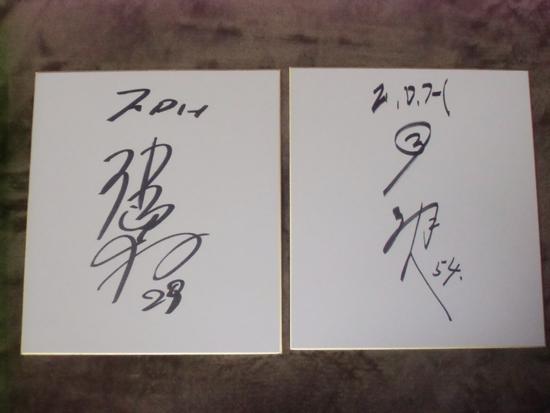 【福岡ダイエーホークス】 渡辺正和#28 / 日笠雅人#54  直筆サイン色紙