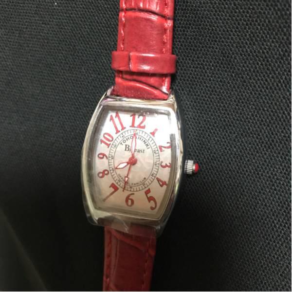 東方神起 腕時計 BIGEAST限定品