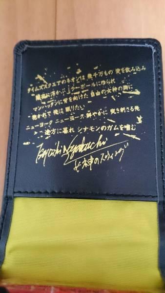 長渕剛 LIVE2010~2011 TRY AGAIN ガムケース 新品未使用 送料込