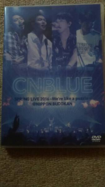 CNBLUE SPRING LIVE 2016~We're Like a puzzle~@NIPPON BUDOKAN