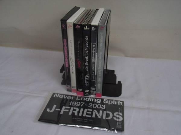 現状★ジャニーズ DVD 堂本光一 SHOCK KAT-TUN タッキー&翼 J-FRIENDS他★BMY46
