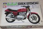 アオシマ1/12 スズキGSX250E