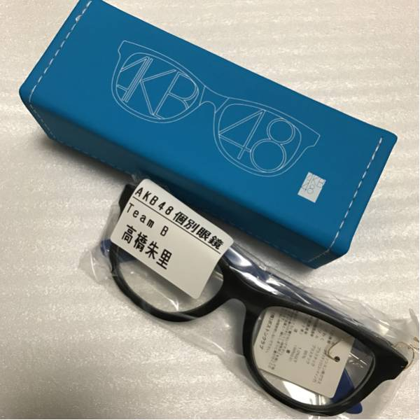 AKB48 個別眼鏡 高橋朱里 Team B 眼鏡未使用 生写真無し