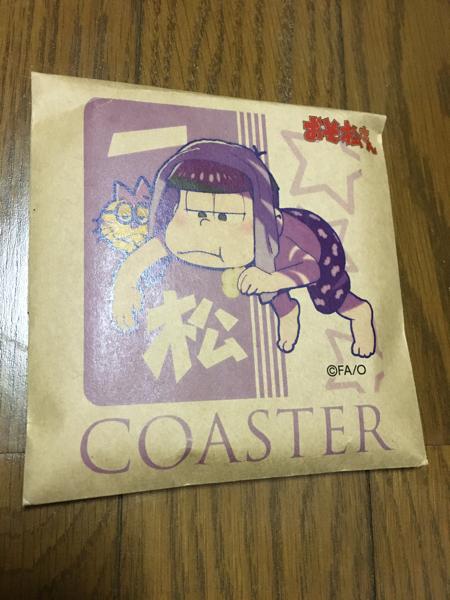 しぶ松さん おそ松さん コースター 一松 グッズの画像