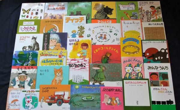 ♪人気絵本♪家庭保育園すくすく館・ほるぷ選定 赤ちゃんからの絵本100冊♪_画像2