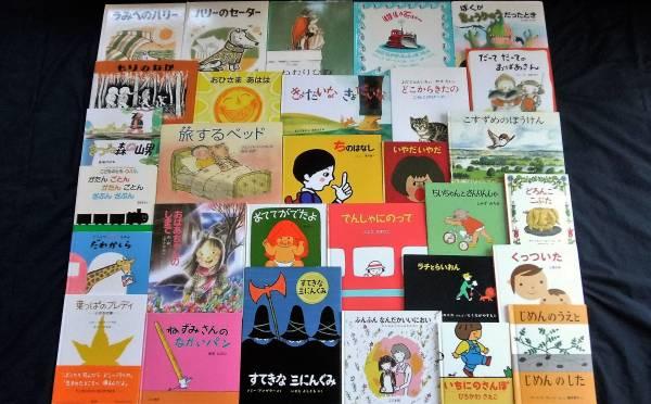 ♪人気絵本♪家庭保育園すくすく館・ほるぷ選定 赤ちゃんからの絵本100冊♪_画像3