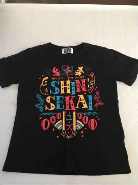 ゆず ツアーTシャツ 2014 新世界 美品 サイズS