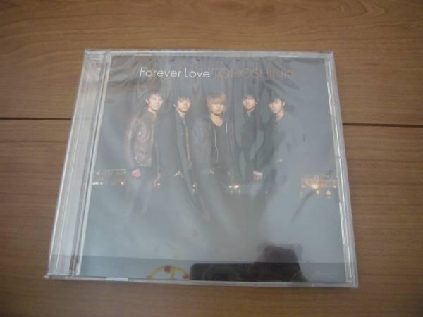貴重!! 美品 東方神起 Bigeast限定盤 CD Forever Love JYJ ユンホ ジェジュン ユチョン ジュンス チャンミン