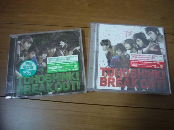 美品 東方神起 BREAK OUT! 初回限定盤 CD CD+DVD 2点セット JYJ ユンホ ジェジュン ユチョン ジュンス チャンミン