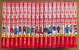 集英社版学習漫画 日本の歴史 全18巻セット(送料込み)