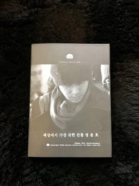 【新品】東方神起ユノユンホ ペンカフェ 写真集 4th ライブグッズの画像