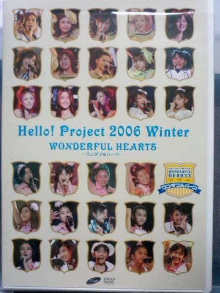 Hello! Project 2006 Winter~ワンダフツハーツ~ 中古DVD モーニング娘。 ℃-ute