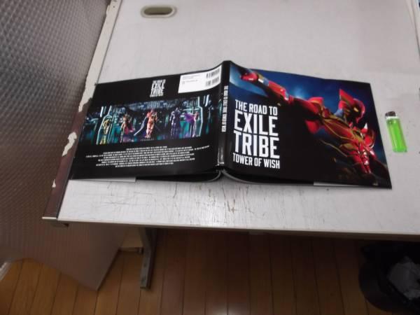 写真集 THE ROAD TO EXILE TRIBE TOWER OF WISH 送料164円