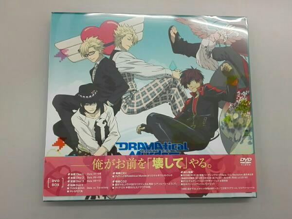 DRAMAtical Murder DVD-BOX グッズの画像