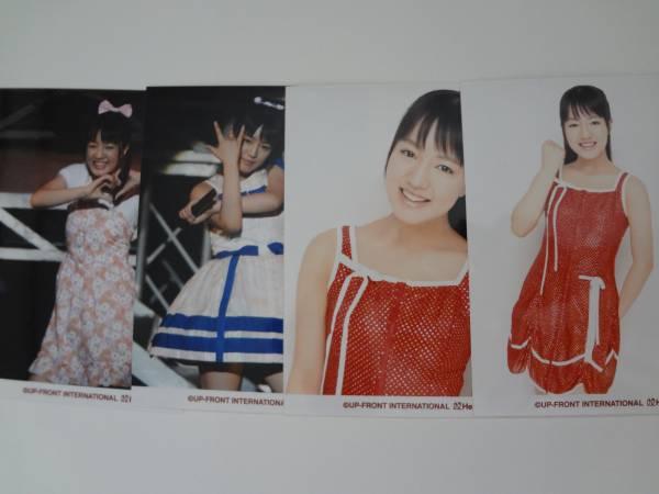 関根梓生写真10枚 ハロプロエッグ アップアップガールズ