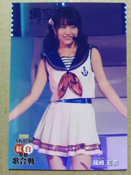 AKB48 第6回 紅白対抗歌合戦 篠崎彩奈 DVD BD 封入特典生写真 1種_画像1