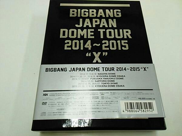 "BIGBANG JAPAN DOME TOUR 2014~2015 ""X-DELUXE EDITION- ライブグッズの画像"