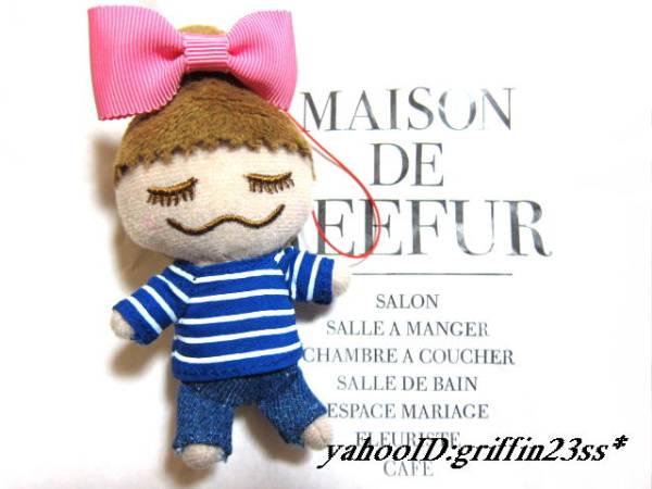 即決★MAISON DE REEFURメゾンドリーファー梨花人形ストラップ*ピンクリボン