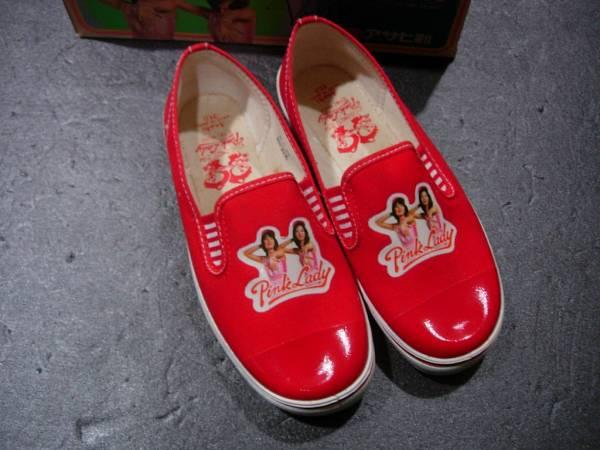 ⑳当時物 ピンクレディー シューズ 靴 21.0㎝ アサヒ靴 赤
