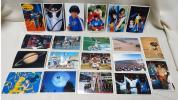 [瑠璃六番館]K883思い出フォトパック-写真カード20枚★6年の学習2月教材/ガンダム/山口百恵/キャッツ・アイ/横綱千代の富士/うる星やつら