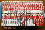送料500円 DAYS(デイズ) 1〜20巻 全巻 安田剛士