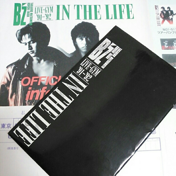B'z■LIVE-GYM pleasure′91-′92 IN THE LIFE■ポストカードセット