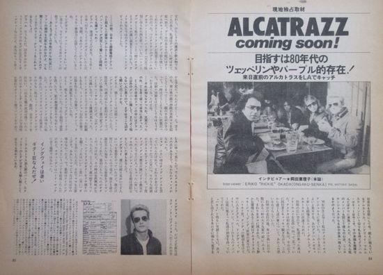 アルカトラス インタビュー Alcatrazz グラハム・ボネット イングヴェイ・マルムスティーン 1984 切り抜き 4ページ