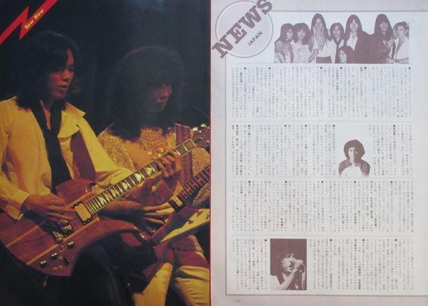 山本恭司 斉藤光浩 BOW WOW エンジェル ANGEL 1979 切り抜き 2ページ
