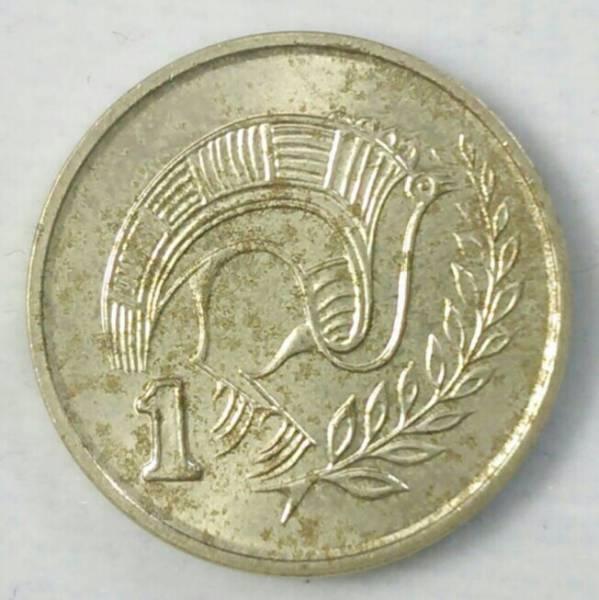 【キプロス】1セント硬貨 1998年 約16.5mm (1)_画像1