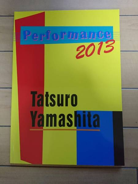 山下達郎 パンフレット Performance 2013