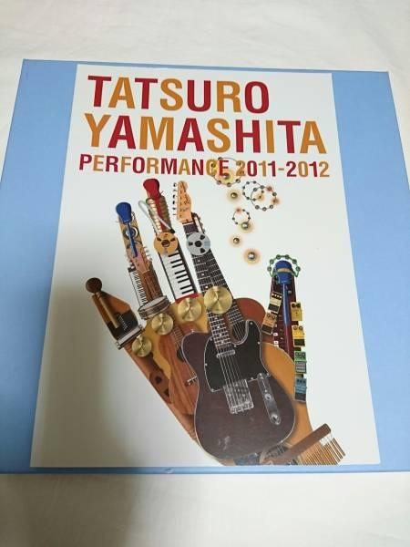 山下達郎 パンフレット PERFORMANCE 2011-2012