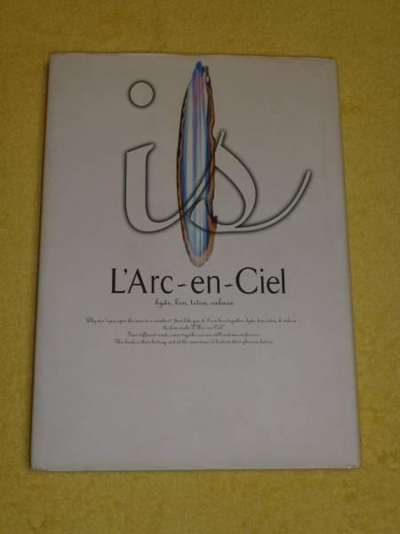 L'Arc~en~Ciel☆単行本☆ is ☆中古