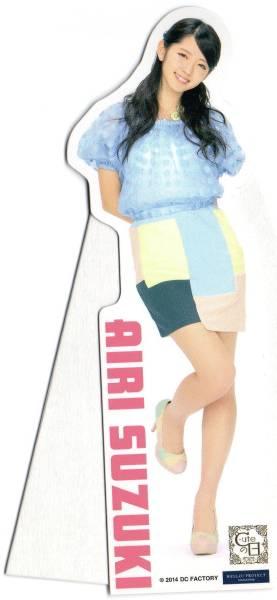 ℃-ute コレクションミニスタンドポップ 鈴木愛理 2 ライブグッズの画像