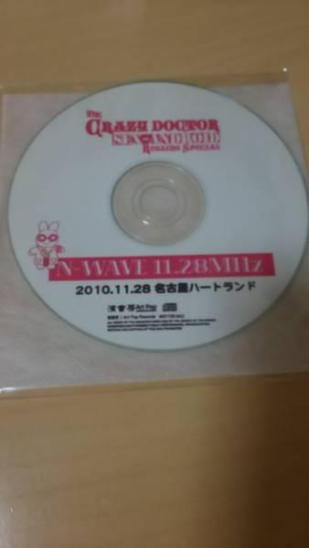 SEX-ANDROID(セックスアンドロイド)ライブ特典コメントCD 20101128名古屋ハートランド