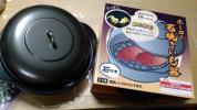 美品★ホーロー石焼きいも器 24センチ(IH、ガスコンロ使用可)日本製