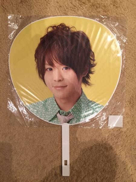 【美品】ASIA FIRST TOUR2012 有岡大貴 うちわ コンサートグッズの画像
