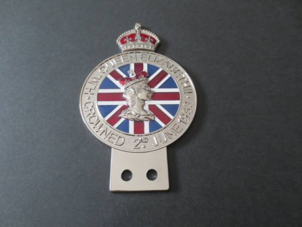 英国エリザベスⅡ世の戴冠式を記念して製作されたエンブレムバッジ・英国車・ロールスロイス・ベントレー・アストンマーチン・ジャガーに