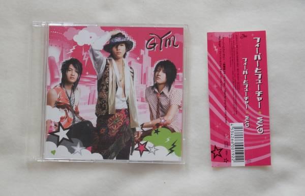 GYM・山下智久「フィーバーとフューチャー」CD★ジャニーズ・NEWS