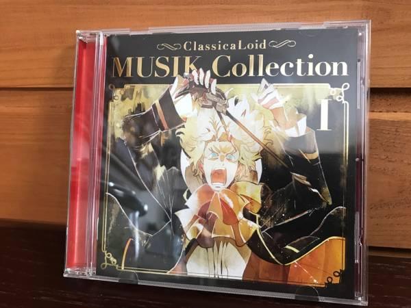 クラシカロイド MUSIK Collection Vol.1 布袋寅泰 朝倉大介 クラッシック名曲アレンジ ムジーク CD グッズの画像