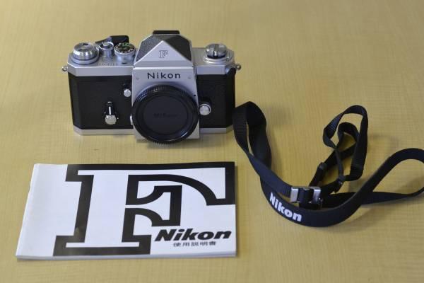 ☆ニコン Nikon F アイレベル ボディ 中古現状品 説明書付き 美品☆