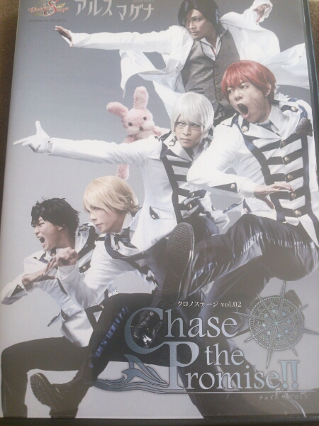 アルスマグナ DVD 「クロノステージ Vol.2 ~Chase the Promise! ライブグッズの画像