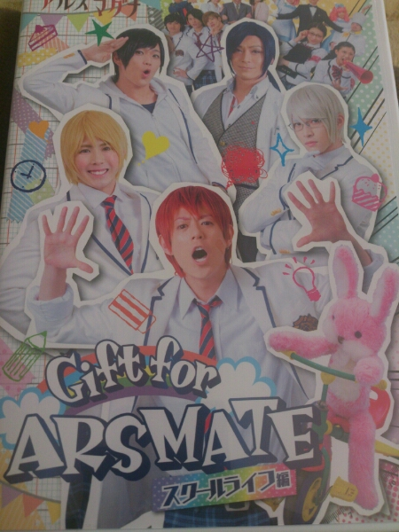 (送料無料!)アルスマグナGift for ARSMATE スクールライフ編」 ライブグッズの画像
